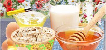Эффективные маски для жирной кожи в домашних условиях