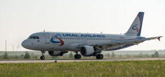 ФАС не пошла навстречу пассажирам и турбизнесу, оставив топливные сборы авиакомпаний в законе
