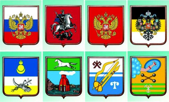 Изготовление гербов