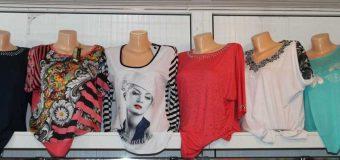 Женская одежда из Турции