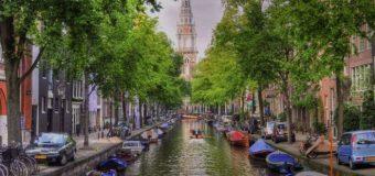 Амстердам. Внутри апельсина